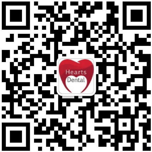 We Chat QR code Hearts Dental Blackburn